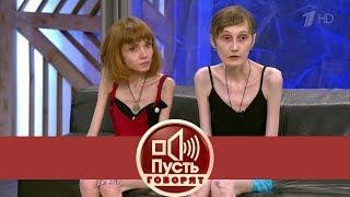 getlinkyoutube.com-Пусть говорят - Таблетка для похудения. Выпуск от 08.02.2016