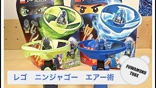 getlinkyoutube.com-【レゴ】祝シーズン5突入! ニンジャゴーの新アイテム、エアー術フライヤーで遊ぼう!飛ばすだけじゃなく、コマ遊びもできるよ! LEGO NINJAGO
