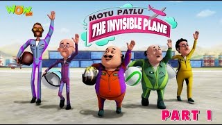 Motu Patlu & Invisible Plane Part 01| Movie| Movie Mania - 1 Movie Everyday | Wowkidz