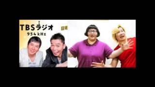 getlinkyoutube.com-≪神回≫メイプル超合金 爆笑問題ラジオで漫才&超適当・爆笑トーク!