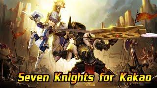 getlinkyoutube.com-Seven Knights / 세븐나이츠 for Kakao : Review [ผมนี่ติดงอมแงมเลยย!! สนุกสุดๆ]