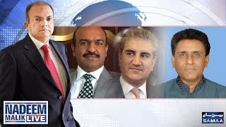 getlinkyoutube.com-Karachi Ko Apna Mayor Milgaya   Nadeem Malik Live   30 Aug 2016