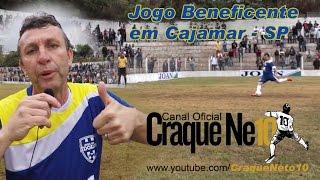 getlinkyoutube.com-CRAQUE NETO -  Jogo Amigos do Futebol em CAJAMAR SP ( Primeiro Tempo )