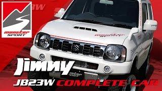 getlinkyoutube.com-スズキ ジムニー[JB23W]モンスタースポーツ コンプリートカー XCL-II [MONSTER SPORT SUZUKI JIMNY JB23W COMPLETECAR]