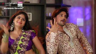 Kholi Jani Saari - BHOJPURI HOT SONG | BARSAAT width=