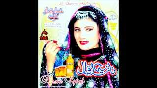 getlinkyoutube.com-Nazia Iqbal New Mast tappay  2014