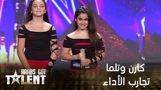 getlinkyoutube.com-Arabs Got Talent - لبنان - كارن وتلما