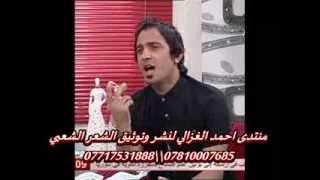 getlinkyoutube.com-رائـــد ابو فـــتيان ...يلـــــخليتنــــي 2013