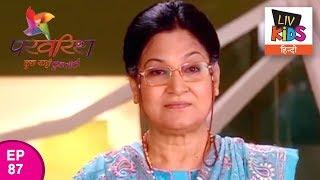 Parvarrish Season 1 - Ep 87 - Raavi Praises Raashi