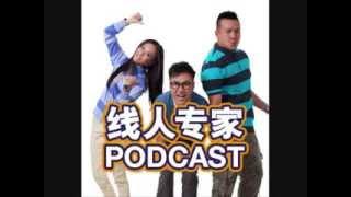 MY FM 線人專家 - 2 December 2013