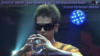 getlinkyoutube.com-水晶玉ジャグリングパフォーマーMASAKI ~2010.4.13. Audi quattro Night