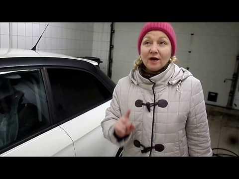 "Audi A1 ремонт двери и крыла. Отзыв клиента ""Кволити Моторс"" №52"