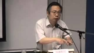 getlinkyoutube.com-重读共和国史 09韩刚 第二讲:刘少奇与四清运动