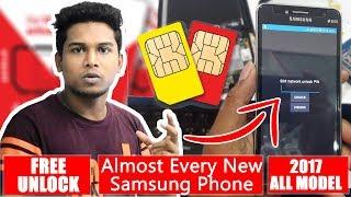 FREE | How To Unlock Samsung Sim Network Unlock Pin | J5 PRO,J7 PRO,, Almost Every New Samsung Phone