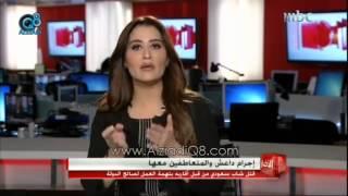 getlinkyoutube.com-قصه كامله عن سعد العنزي واخوانه الدواعش الله يحرقه