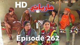 Hareyani Ep 262  Sindh TV Soap Serial    13 7 2018   HD1080p  SindhTVHD Drama