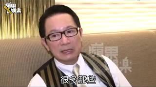 刘培基回忆梅艳芳死前最后时光 鸦片压剧痛婚纱唱诀别