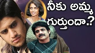getlinkyoutube.com-అమ్మని గుర్తు చేసిన అక్కినేని నాగ చైతన్య  | Naga Chaitanya Shares About his Mother