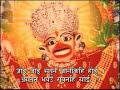 Sunderkand - 6 ( Sundar kand ) Sung by Guruji Shri Ashwinkumar Pathak of Jai Shree Ram Sundarkand Parivar, Ahmedabad, India.