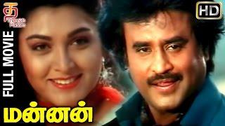 getlinkyoutube.com-Mannan Tamil Full Movie | HD | Rajinikanth | Khushboo | Vijayashanti | Ilayaraja | P Vasu