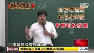 getlinkyoutube.com-呂捷最新影片