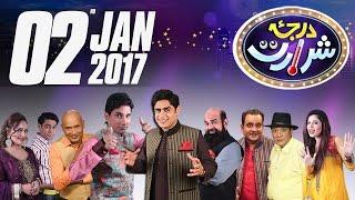Darja-E-Shararat - 2nd January 2017