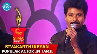 getlinkyoutube.com-Sivakarthikeyan - Popular Actor In Tamil - Ethirneechal Movie - SIIMA 2014