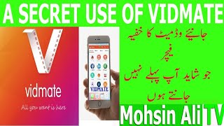 Secret Settings Of Vidmate That You Maybe Never Know How To Hide Videos In Vidmate
