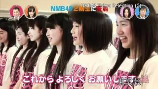 getlinkyoutube.com-【HD】スター姫さがし太郎 #40 NMB48 2期生初お披露目
