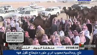 getlinkyoutube.com-منقيه مبارك سالم راعي الغبرا مزاين الكويت 2014