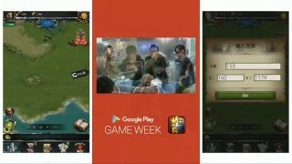 《Google Play Game Week》BabyJohn 蔡瀚億 x Hins + Felix x 列王的紛爭