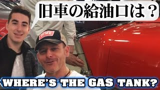 getlinkyoutube.com-今時の若者に旧車について聞いてみた!ガソリンをどこに入れるの? Classic Car Talk with American Teenager Where's my Gas Tank?