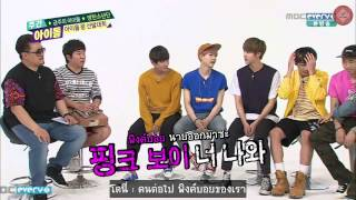 getlinkyoutube.com-[Thaisub] 150617 Weekly idol BTS