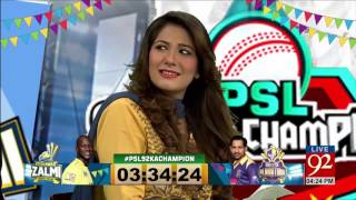 PSL Final Lahore: Super Transmission of 92News (Part-3) 05-03-2017 - 92NewsHDPlus