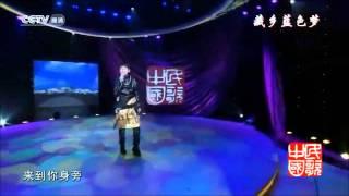 getlinkyoutube.com-好聽的西藏歌曲:雪域藍色夢