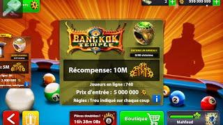 getlinkyoutube.com-تهكير المال في لعبة 8ball pool للاندرويد 2016 حقيقي جرب بنفسك how to hack money 8ball pool android