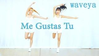getlinkyoutube.com-Waveya _ 여자친구 GFriend - 오늘부터 우리는 Me Gustas Tu dance practice