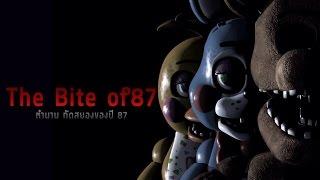 getlinkyoutube.com-The Bite of'87 ตำนาน กัด สยองของปี 87 | เรื่องเล่าจากความมืด Special Ep: