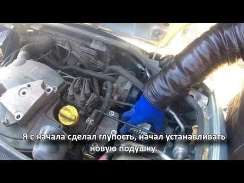 """Проект: ТоМ """"РемЗона"""" Замена верхней подушки двигателя на рено Кангу."""