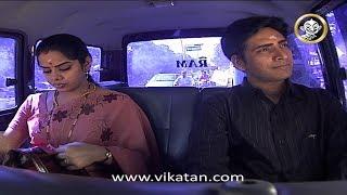getlinkyoutube.com-Kolangal Episode 557