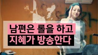 getlinkyoutube.com-[철구] 남편은 롤을 하고 지혜가 방송한다 미드미아 SpeciaL★ (15.11.01방송)