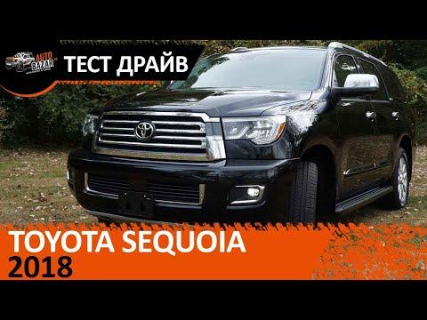 2018 Тойота Секвоя Рестайлинг видео тест-драйв на русском. 2018 Toyota Sequoia Platinum.