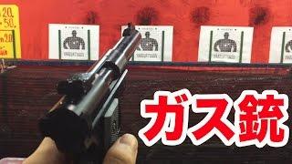 getlinkyoutube.com-【屋台ゲーム】ガス銃の的当てで景品ゲットできるか? 【タイ・バンコク】