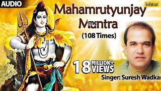 Mahamrutyunjay Mantra   108 Times By Suresh Wadkar