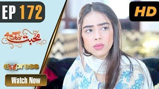 Pakistani Drama | Mohabbat Zindagi Hai - Episode 172 | Express Entertainment Dramas | Madiha