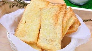 getlinkyoutube.com-ขนมปังกรอบเนยน้ำตาล Crispy Bread Butter Sugar