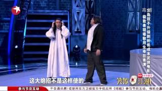 getlinkyoutube.com-笑傲江湖第一季第十一期King of Comedy Season 1 EP 11:高清完整版 冯导屡遭调侃 看上选手太太HD whole episode05252014