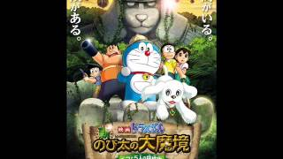 getlinkyoutube.com-Peko of Doraemon Nobita New 2014 friends   Kimura Subaru