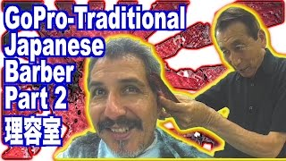 getlinkyoutube.com-[HD] Visit to Traditional Japanese Barber-Part 2 - 伝統的な理容室 V