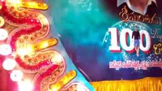getlinkyoutube.com-Srimanthudu 100days - The best Clebrations ever by Mahesh fans